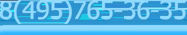 8(495)765-36-35